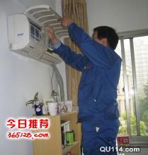 温州鹿城区专业空调维修