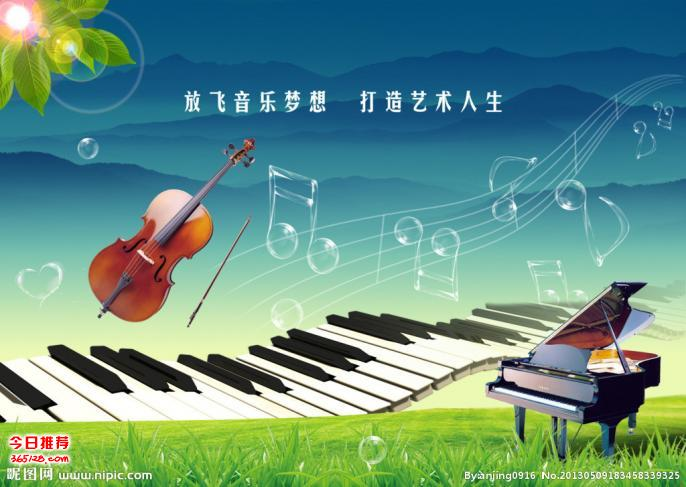 流行歌曲爱冒险的梦 专注原唱歌曲,爱冒险的梦歌词,张杰爱冒险