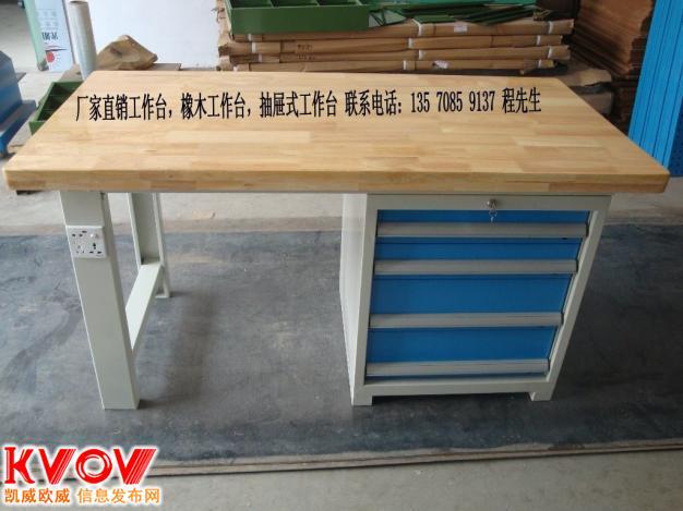 供应深圳创富新源高分子复合工作台,龙岗耐冲击桌面工作台,