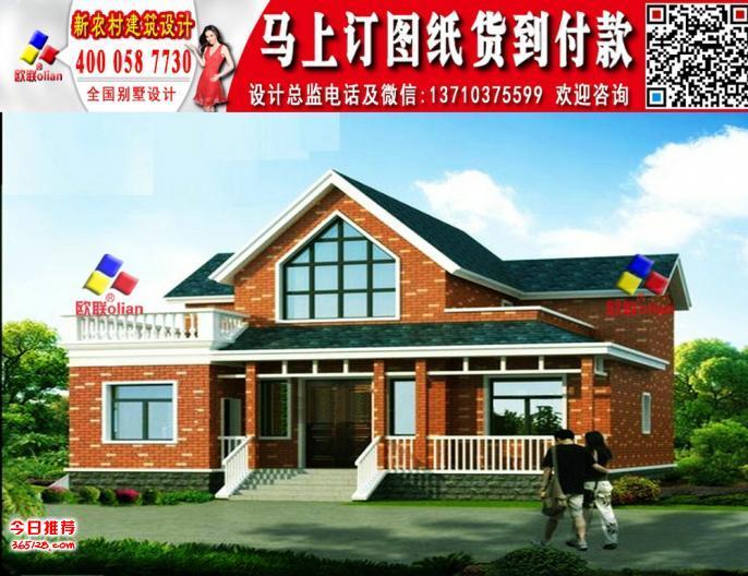 农村别墅设计图纸及效果图大全农村三间平房设计图e41图片