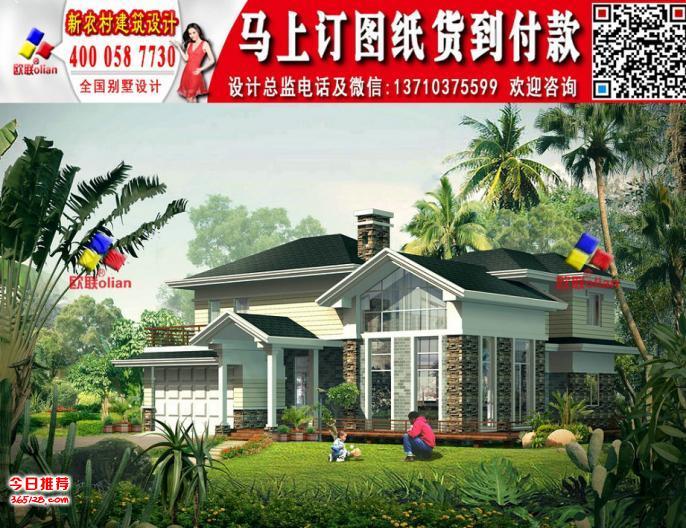15万元以内乡村别墅设计双拼别墅农村盖房设计大全图e483图片