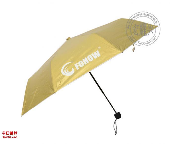 东莞雨伞厂家雨伞定制礼品伞可印logo广告伞