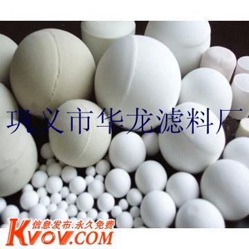 活性氧化鋁球 活性氧化鋁的生產制造和功能