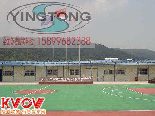 萍乡体育馆篮球场施工单位