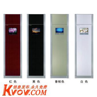 德清水空調德清冷風機、德清水溫空調直銷安裝冷風機水空調
