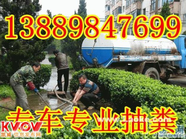 沈阳清理化粪池(沈北新区全城服务优惠服务)皇姑区清掏下水