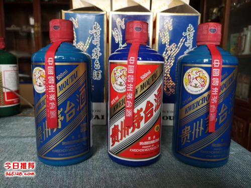 元豐酒業專業收酒收煙 邢臺橋西南大郭回收煙酒正經商家