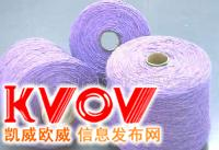 东莞间纱回收价格|东莞库存间纱回收公司|东莞羊绒纱回收