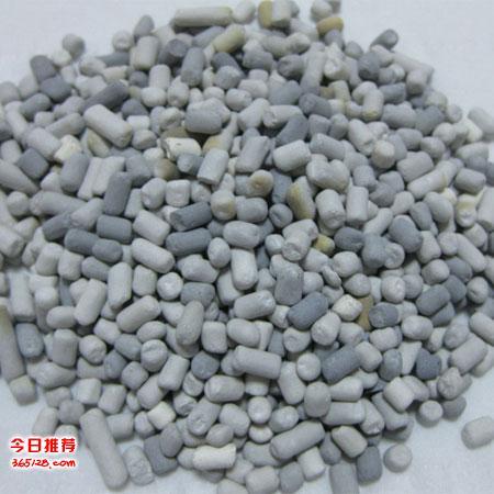 银催化剂回收 单原子银催化剂 银催化剂价格 甲醛银催化剂