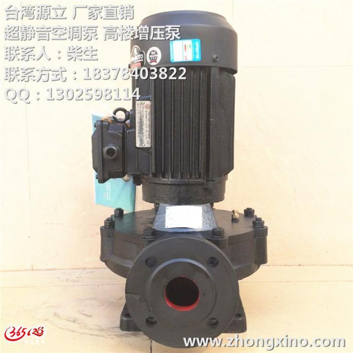 供源立立式超静音空调泵GDX32-5
