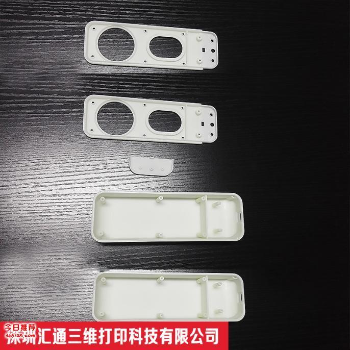 惠州3D打印,工业级3D打印手板加工