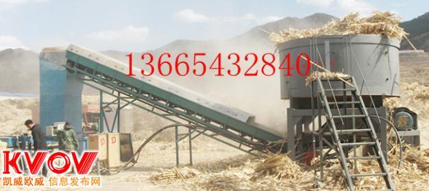 全自动切草机是农业机械的革命