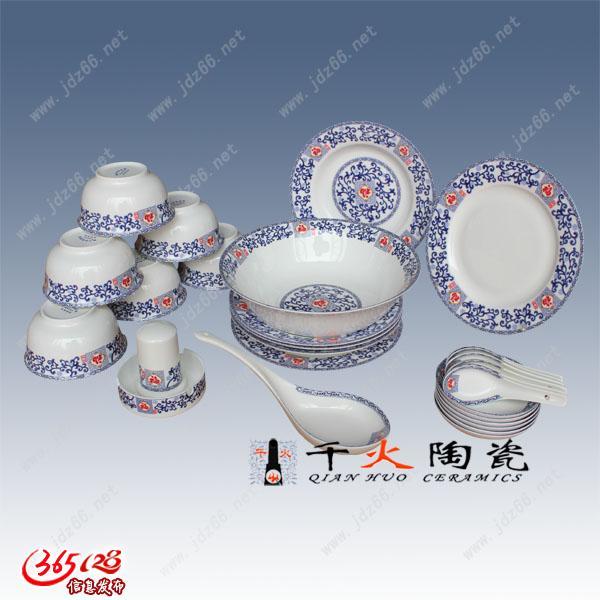陶瓷餐具套装批发 餐具套装批发