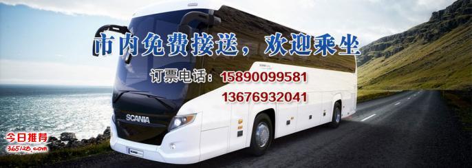 郑州到薛家湾大巴,郑州到薛家湾大巴直达客车