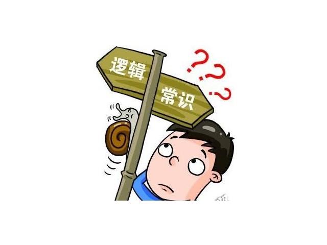 【德阳九思教育】小学语数外辅导