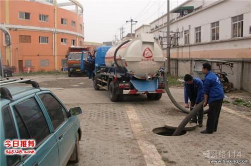 大同疏通管道 下水道疏通 管道清洗 化粪池清理