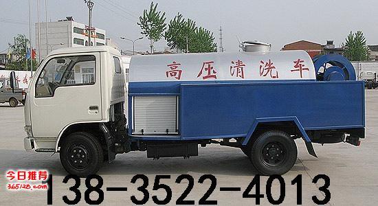 大同专业疏通马桶、地漏、菜池、管道清洗
