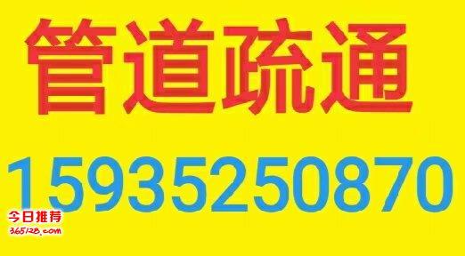 大同市餐饮业隔油池清理清淤清洗5022979小妙招解决
