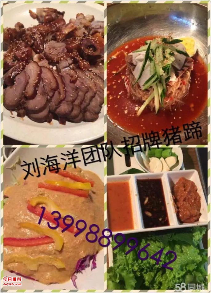 【烤肉厨师】韩式烤肉厨师 自助烤肉厨师 烤肉技术培训