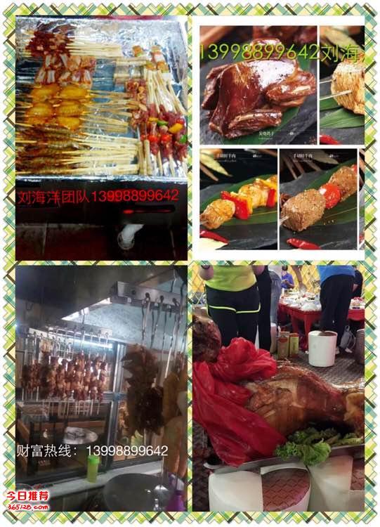 北上广东北锦州烧烤师父 烤串厨师 烤全羊厨师 技术做法