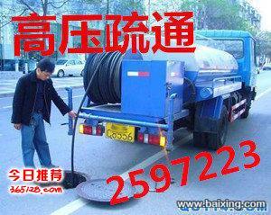 惠州专车抽粪,惠州高压清洗管道,惠州化粪池清理