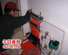 天津开发区专业脉冲清洗地暖 安装暖气片