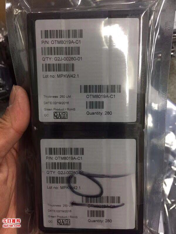 回收驱动IC高价回收手机触摸IC专业回收数码驱动IC