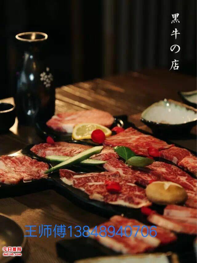 韩餐烤肉厨师 韩餐烤肉师傅 配方做法