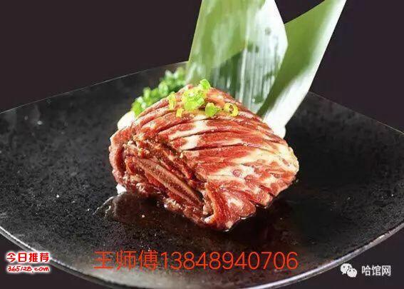 韩国烤肉厨师 韩式烧烤厨师 加盟