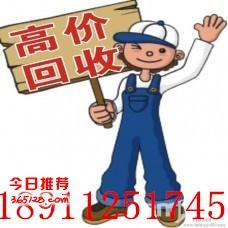 望京家具回收 望京回收旧家具家电 二手空调回收