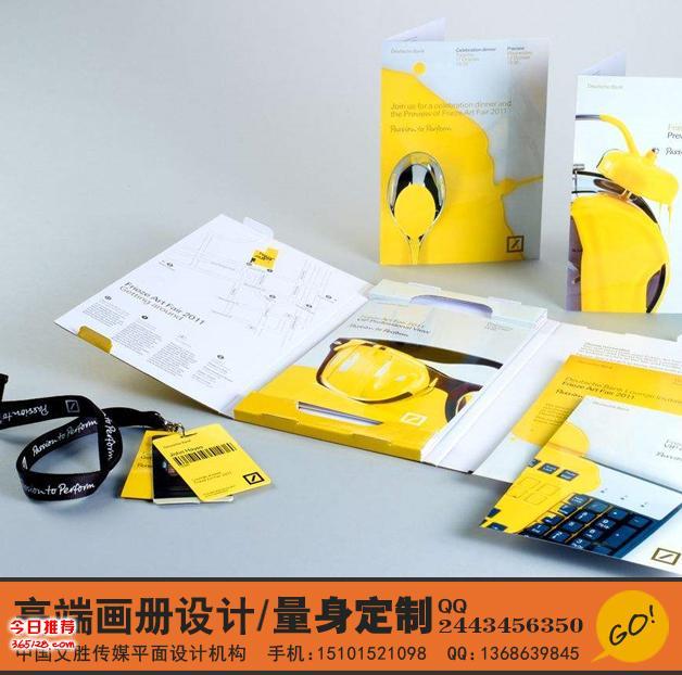 广告设计海报设计单页设计包装设计