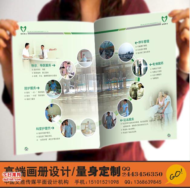 专业印刷厂无碳纸印刷包括:画册,手提袋,包装等业务