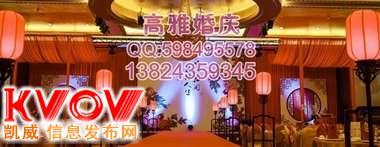 深圳高雅婚庆礼仪策划专家为您提供优质服务