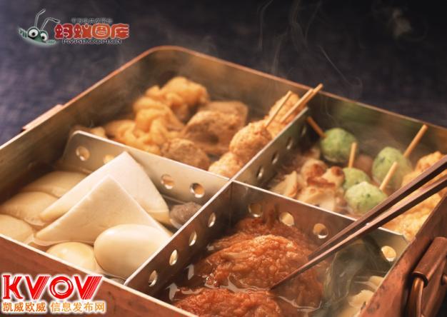 学做关东煮 关东煮学习 苏州哪里有关东煮培训 苏州枫味源