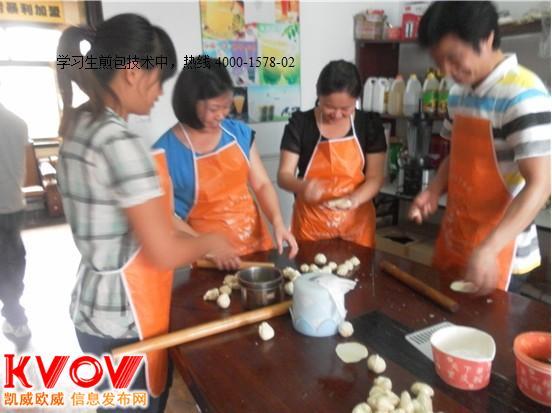 学做生煎包 小笼汤包培训 哪有学做生煎包 学习上海南翔小笼包