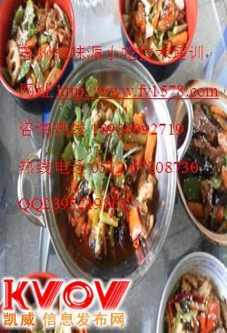 哪里有小吃培训 无烟烧烤培训 十三香小龙虾培训 特色生煎培训