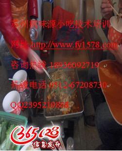 无锡学做烤鱼技术 片皮烤鸭技术培训 重庆酸辣粉学习 四川麻辣