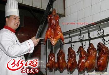 去哪里有北京脆皮烤鸭培训 苏州学做果木烤鸭技术 盐水鹅做法