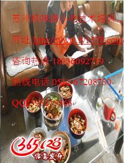 想开一家饭店 到那有大排档炒菜技术学习 苏州专业教做川味小
