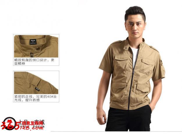 武隆工作服定制,重庆武隆服装公司