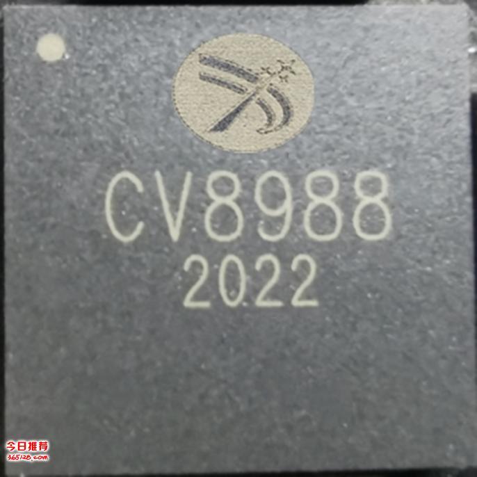 国产ADC模拟转数字HDMI TX发射芯片CV8988