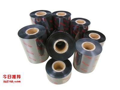 供应理光B110A碳带 优质碳带条码标签打印色带 打印机专用碳带