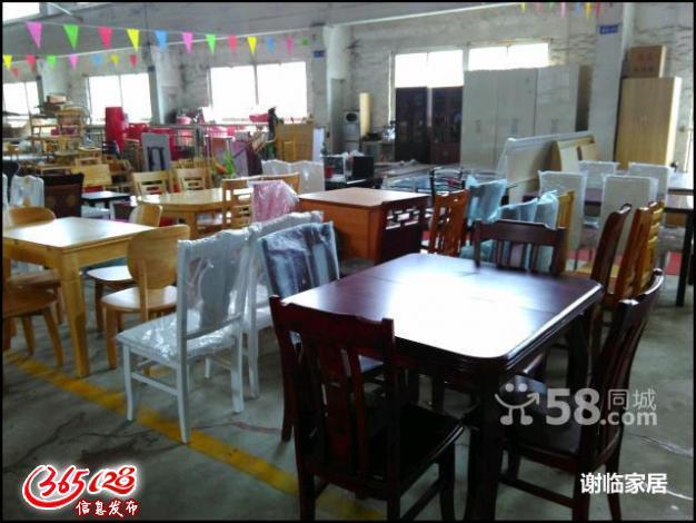 武汉沙发回收、武汉办公沙发回收、武汉二手沙发回收中心