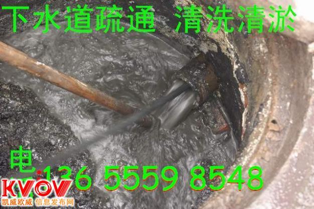 芜湖专业疏通下水道13655598548芜湖下水道清洗清淤化粪池清理