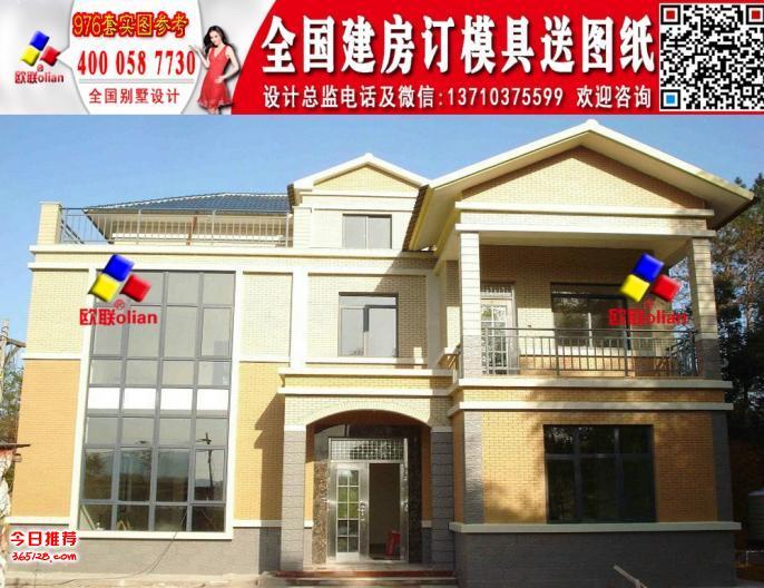 农村自建房设计图两层2018y235