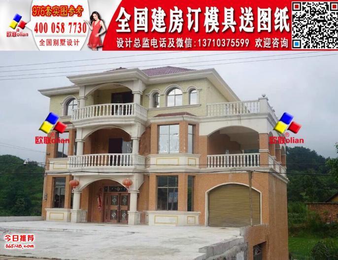 农村三层15万自建房图建房2018Y358