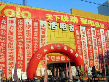 丝印条幅 横幅制作 南宁广告 喷绘写真印刷厂 条幅横幅生产基