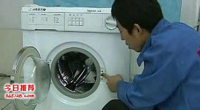 萧山城厢洗衣机维修、萧山城厢洗衣机清洗