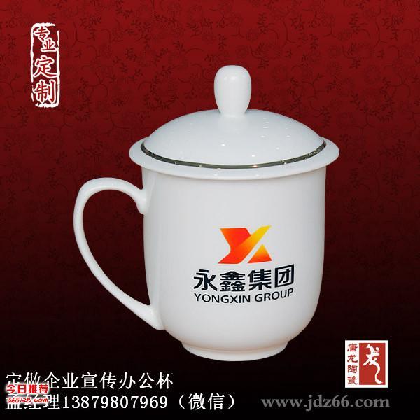 定做旅游纪念茶杯,定做旅游礼品陶瓷杯