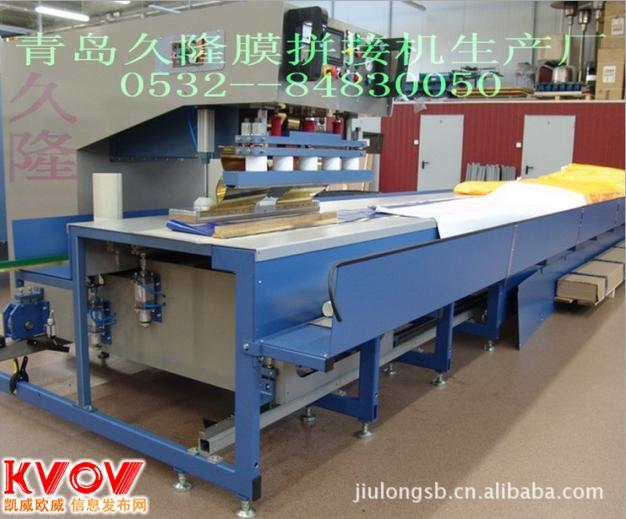 山东济南高周波热合焊接机 山东青岛高频机生产批发商价格最低